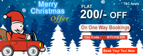 Mti Christmas offer rs.200