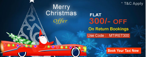 Mti Christmas offer rs.300