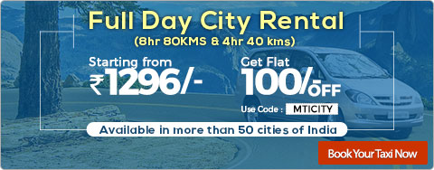 City Tour Offer