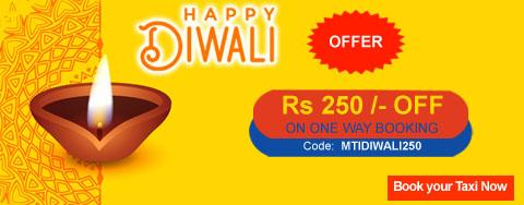Mti Diwali offer rs.250
