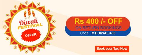 Mti Diwali offer rs.400