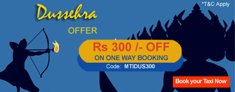 Mti dussehra offer rs.300