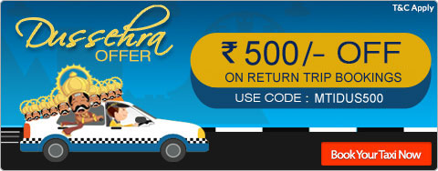 Mti dussehra offer rs.500