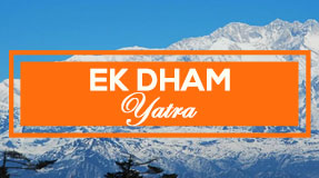 ek dham package for 4 days