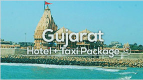 Gujrat package