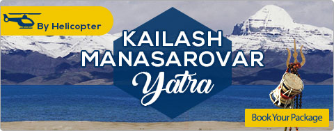 Kailash Mansarovar air taxi package