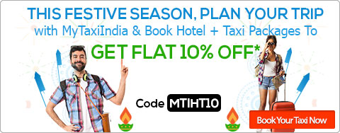 mti hotel taxi offer