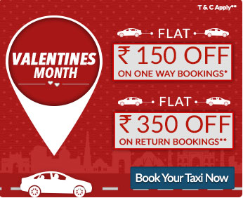 valentine month offer