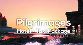 pilgrimages package