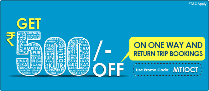 Avail Rs.500 Discount on one Way & Return Trip Bookings