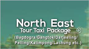sikkim package