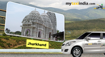 Car Rental Jharkhand Hire Cab Taxi On Rent In Jharkhand