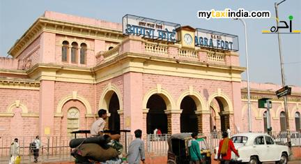 agra fort railway station