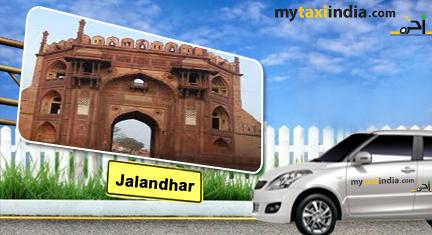 Car Rental Jalandhar Hire Cab Taxi On Rent In Jalandhar