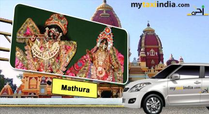 Car Rental Mathura Hire Cab Taxi On Rent In Mathura