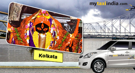 Car Rental Services Kolkata Hire Cab Taxi On Rent In
