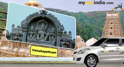 Car Rental Visakhapatnam Hire Cab Taxi On Rent In