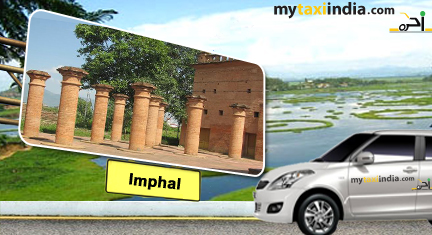 Car Rental Imphal Hire Cab Taxi On Rent In Imphal