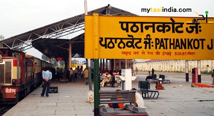 pathankot junction railway station